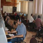مركز الحاسب الالى