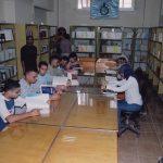 المكتبة المركزية