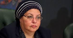 عائشة عبد الهادي