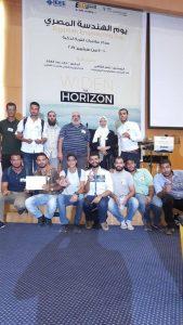 فاز مشروع الجامعة العمالية بجائزة أكاديمية البحث العلمي والتكنولوجيا كأفضل مشروع في مسابقات يوم الهندسة المصري.