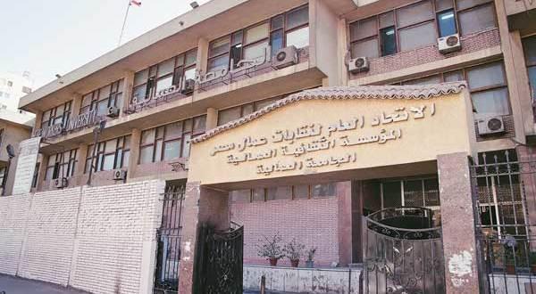 المجلس الأعلى للجامعات يوافق على قبول التحاق طلاب جدد للجامعة العمالية بشعبها الثلاثة