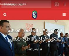 """أخبار هامة:  """"ابراهيم"""" الجامعة العمالية ستكون نواة وقاطرة للتعليم التكنولوجى فى مصر"""