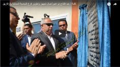 كلمة أ.عبد الفتاح إبراهيم أعمال تجهيز وتطوير فرع الجامعة العمالية بالزقازيق