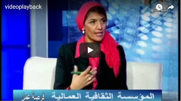 ا/ عبد الفتاح ابرهيم فى لقاء تلفزيونى على قناة القاهرة