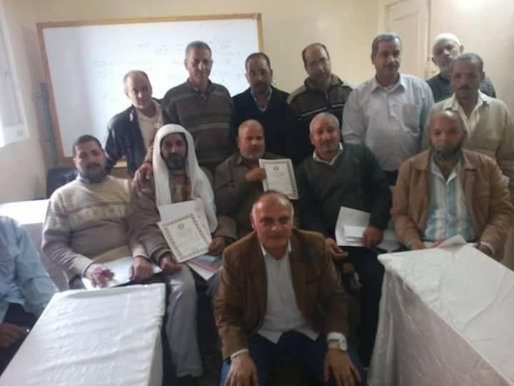 برنامج السلامة والصحه المهنيه بمركز شبراخيت للثقافه العماليه