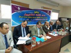 افتتاح برنامج إعداد القادة النقابيين المنفذة بمحافظة الاسكندرية