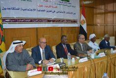 افتتاح الندوة القومية حول دورالاستثمار الاجتماعي في تعزيز الحماية