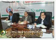 تعاون جديد بين محافظة شمال سيناء ومعهد السلامة بالعريش