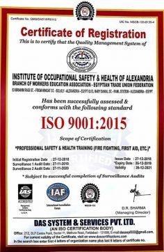 حصول معهد السلامة والصحة المهنية بالاسكندرية على الايزو 9001:2015