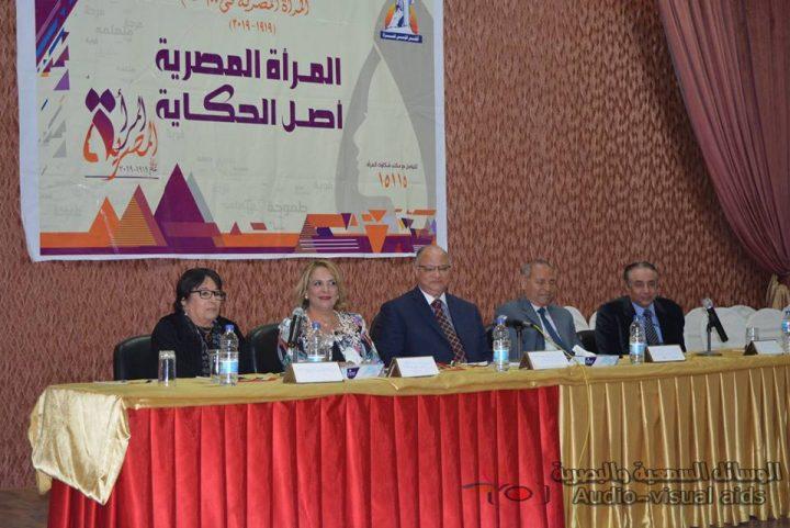 احتفالية المجلس القومي للمرأة فرع القاهرة بمئوية المرأة