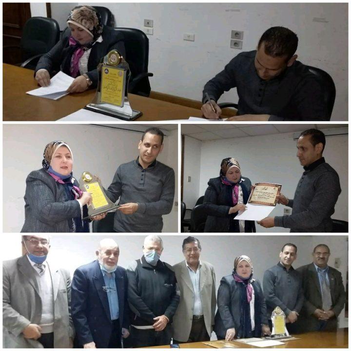 بروتوكول تعاون بين مكتبة مصر العامة والجامعة العمالية