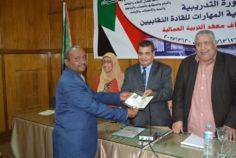 ختام دورة تنمية المهارات للقادة النقابيين بالسودان بالتعاون مع النقابة العامة للصحافة والطباعة والاعلام بجمهورية مصر العربية .