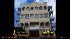 فيلم وثائقى عن مراحل تطوير الجامعة العمالية فرع كفر الشيخ