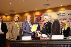 تكريم الاستاذ جمال حسان مدير عام المؤسسه الثقافية العمالية في مؤتمر نحو أسرة أمنة