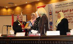 تكريم د / زينب عبد البر في مؤتمر نحو أسرة أمنة