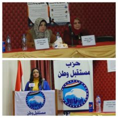 ندوة عن دور المشروعات الصغيرة في دعم الإقتصاد المصري